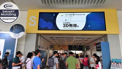 台灣 3D 列印暨積層製造設備展報導的照片